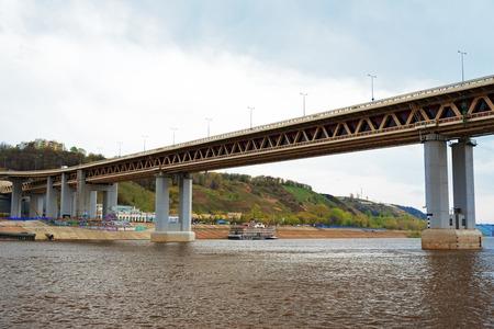 oka: Metro bridge in Nizhny Novgorod. Russia