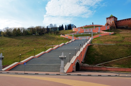longest: Nizhny Novgorod, Russia - May 4, 2015: Chkalov Staircase is the longest flight of stairs on the Volga shores, consists of 560 steps, is the landmark of the city.