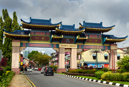 welcom: Kuching, Malaysia - Dec 29, 2015: Chinatown welcome gate, the entrance to Chinatown. Sarawak. Borneo