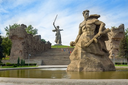Volgograd, Russia - August 31, 2016: Standing to the Death Square. Memorial complex Mamayev Kurgan in Volgograd. Mamayev Kurgan memorial complex dominated by the statue of Motherland Calls