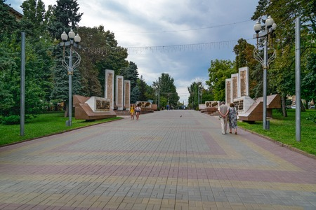 heroism: Volgograd, Russia - August 31, 2016: Alley of Heroes. Stone monument on which are inscribed the names of the Heroes of Stalingrad battle Editorial