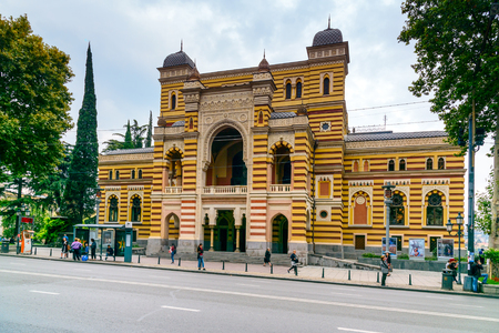 rustaveli: Tbilisi, Georgia - September 23, 2016: Georgian National Opera and Ballet Theater on Rustaveli avenue