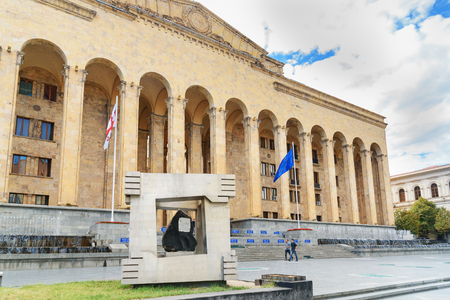 rustaveli: Tbilisi, Georgia - September 25, 2016: 9 April memorial near Old parliament building on Rustaveli Avenue