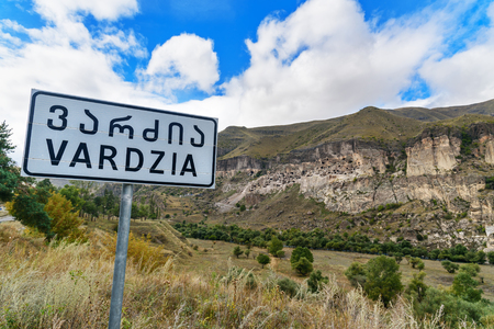 Road sign of Vardzia cave monastery, complex of carved in rock . Georgia