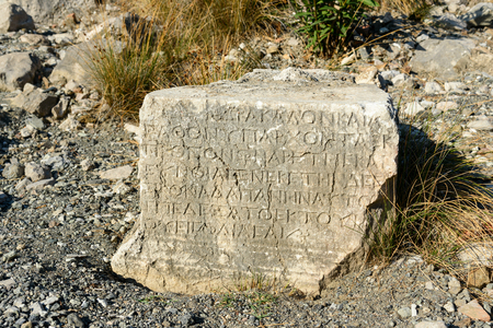 gas fireplace: Stone with ancient Greek script. Ruins of temple of Hephaestus on Chimaera Mount. Turkey Stock Photo