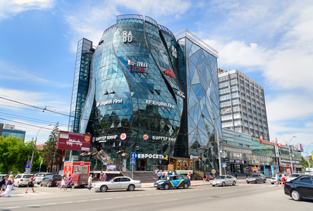 Novosibirsk, Russia - June 29, 2017: Business center Bud is located on the Red prospectus
