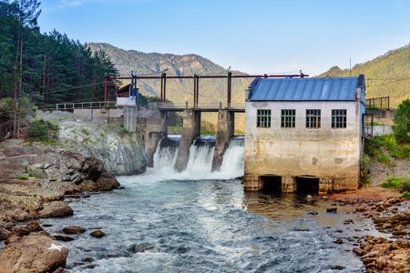 Old hydroelectric power station on the river Chemal. Chemal, Altai Republic, Russia Stock Photo