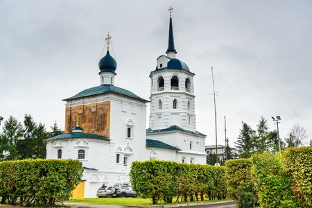 Church of Our Saviour. The church was built in 1706-1710. Irkutsk. Russia Stock Photo