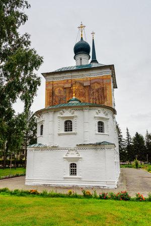 Church of Our Saviour. The church was built in 1706-1710. Irkutsk. Russia Editorial
