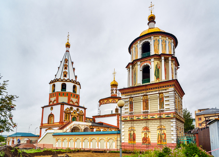 Epiphany Cathedral. The Cathedral was built in 1718-1746. The original wooden church was built in 1693. It was burnt in a large fire. Irkutsk. Russia