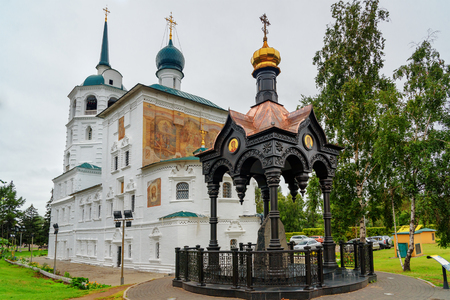 Church of Our Saviour. The church was built in 1706-1710. And Chapel with a memorial stone to the Founders of the city of Irkutsk from grateful descendants. Irkutsk. Russia Editorial