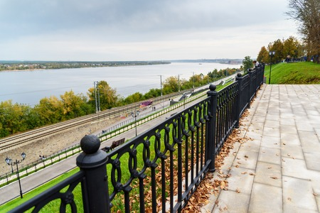 Perm, Russia - September 19, 2017: View of Embankment of Kama River