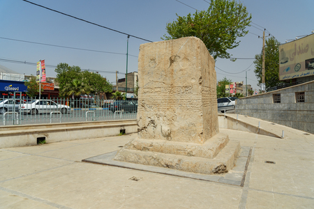 Khorramabad, Lorestan Province, Iran - March 31, 2018: Inscribed stone with he inscription from around 1150