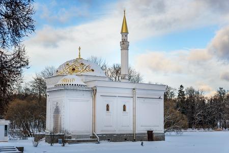 Turkish Bath in Catherine park at Tsarskoe Selo in winter. Pushkin town. Saint Petersburg. Russia Stockfoto