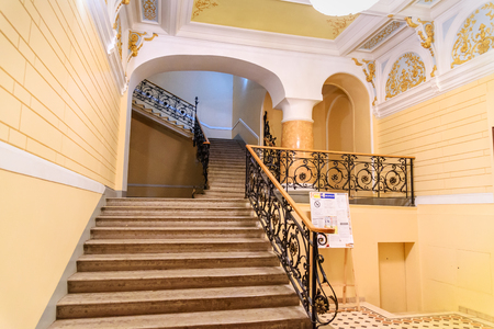 Saint Petersburg, Russia - January 16, 2018: Grand entrance of profitable house in the centre of city