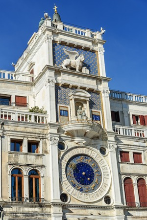 St Mark's Clock tower or Torre dell'Orologio in Piazza San Marco in Venice. Italy