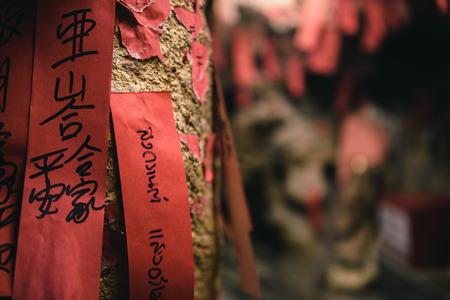 chang: Inside Sri Chang Island Temple