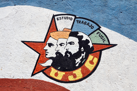 Cuban wall painting promoting government ideals