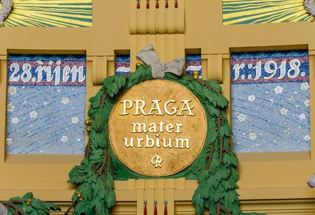 praga: PRAGUE, CZECH REPUBLIC -  MAY 10, 2014   Praga Mater Urbium   Mother of Cities; Latin  - former art nouveau in the historical building of Prague railway station, Czech Republic Editorial
