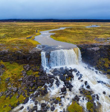 Aerial view of the Oxarafoss waterfalls in Iceland