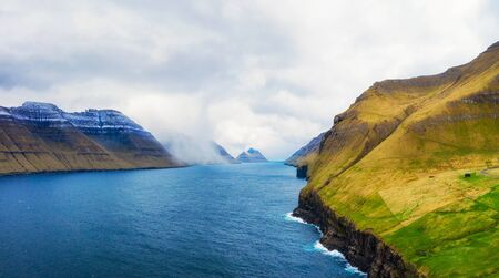 Channel between islands of Bordoy and Kalsoy, Faroe Islands, Denmark