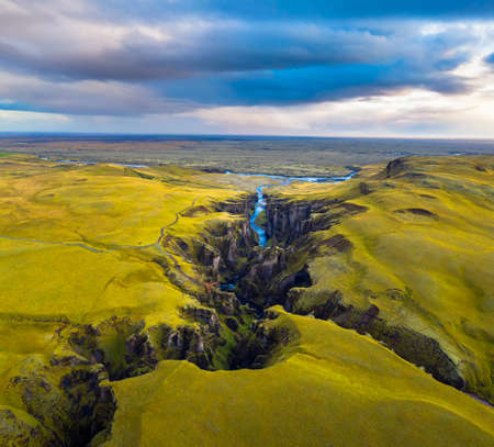 Aerial view of Fjadrargljufur canyon in Iceland Stock Photo