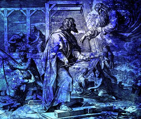 Dieu donne des instructions sur la construction de l'arche à Noé et à sa famille, collage graphique de la gravure de l'école Nazareene, publié dans The Holy Bible, St.Vojtech Publishing, Trnava, Slovaquie, 1937. Banque d'images - 75797804