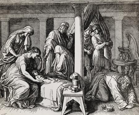 De straf van koning David, gepubliceerd in De Heilige Bijbel, St.Vojtech Publishing, Trnava, Slowakije, 1937.