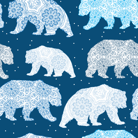 A Seamless Christmas decorative pattern with polar bear Çizim