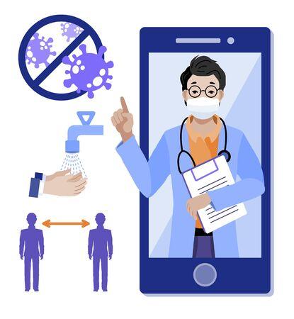 Telemedicine. Online medicine. Medical consultant. People fight covid-19. Coronavirus outbreak pandemic. Vector illustration