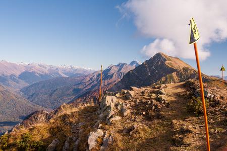 beautiful view of Caucasus mountains in Krasnodar Krai in autumn