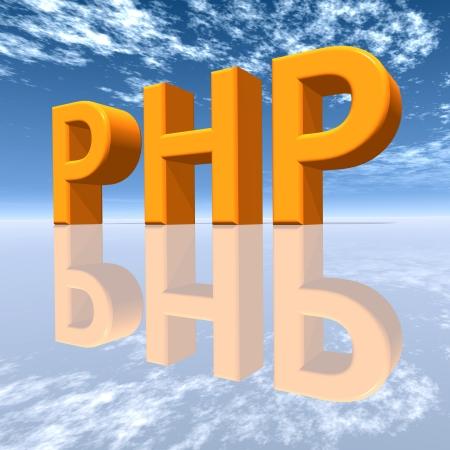 PHP Stock Photo - 17041472