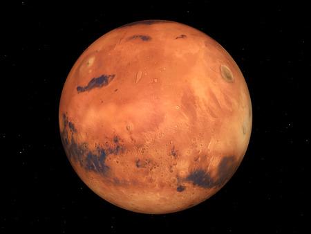 De Mars Stockfoto