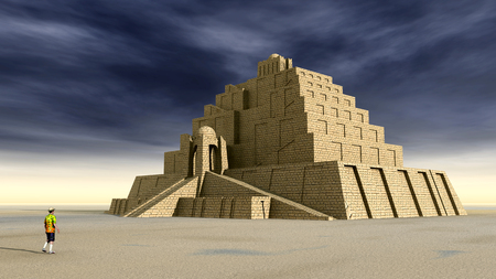 ancient near east: Ziggurat Stock Photo