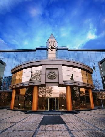 odessa: ODESSA, Ukraine - February 2, 2016: The facade of Odessa commercial court of appeal. Odessa, Ukraine.