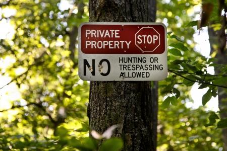 private access: Private property sign