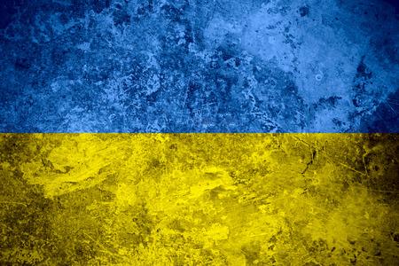flag of Ukraine or Ukrainian banner on vintage metal texture