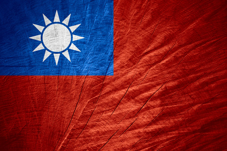 taiwanese: Taiwan flag or Taiwanese banner on wooden texture Stock Photo