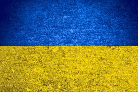 flag of Ukraine or Ukrainian banner on old metal texture background