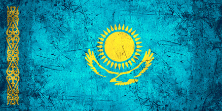 kazakh: flag of Kazakhstan or Kazakh banner on rough pattern metal background