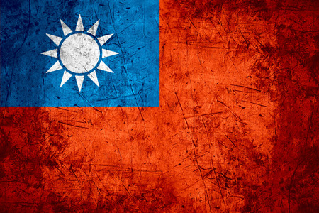 taiwanese: flag of Taiwan or Taiwanese banner on rough pattern metal background