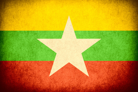 burmese: flag of Burma or Burmese banner on paper rough pattern vintage texture