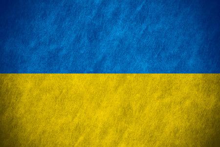 flag of Ukraine or Ukrainian banner on canvas texture