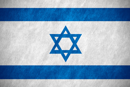 israeli: flag of Israel or Israeli banner on canvas texture