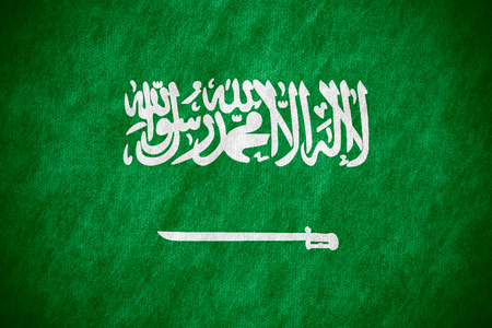 saudi: flag of Saudi Arabia or Saudi Arabian banner on canvas texture