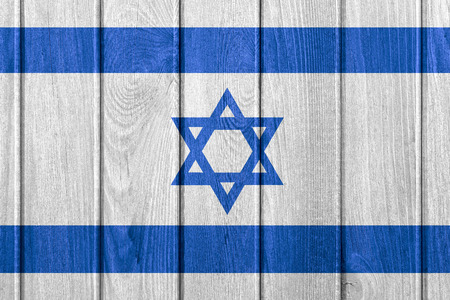 israeli: flag of Israel or Israeli banner on wooden background