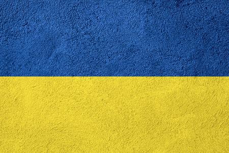 flag of Ukraine or Ukrainian banner on stone background