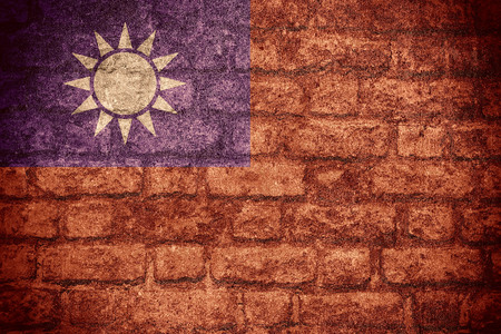 taiwanese: flag of Taiwan or Taiwanese banner on brick texture