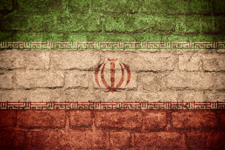 iranian: flag of Iran or Iranian banner on brick texture