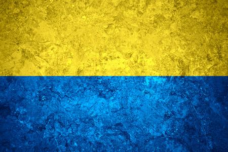 flag of Ukraine or Ukrainian banner on vintage background